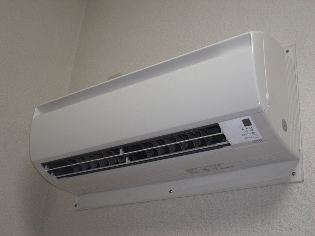 Maintaining the Air Conditioner